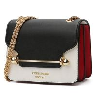 Chain Metal Bar Color Block Crossbody Bag