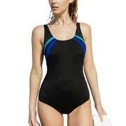 Abecita Stay Swimsuit