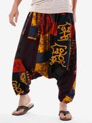 Casual Ancient Print Harem Pants